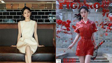 趙麗穎一連演繹兩本雜誌4個封面 網友諷難甩土味:毫無時尚氣場