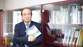 高品質元件帶動5G市場 陽明交大教授獲「傑出技術移轉貢獻獎」