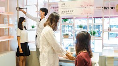 新冠疫苗|針前檢查安心接種 有醫療機構推880元優惠檢查套餐