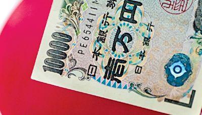 匯市攻略——日圓打開下跌空間