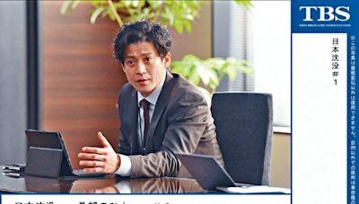 醫療 災難 懸疑 愛情 myTV SUPER嚴選 2021最強秋季日劇