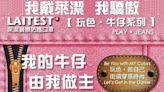 粉紅控尖叫 最美「牛仔玫瑰粉」醫療口罩24日開賣 - 自由財經
