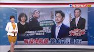 高美蘭夫婦稱韓國瑜好友找他關說 蔣萬安認:有通電話