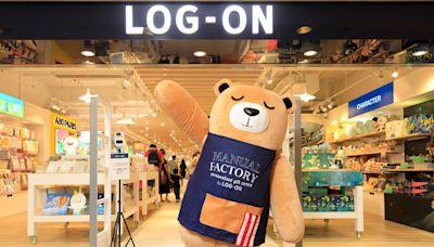 海港城 LOG-ON 回歸 引入更多本地品牌 — 旅行吧!Travel Bar
