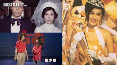 《東張西望》細說吳孟達精彩演藝路 三段情皆刻骨銘心 | 娛圈事