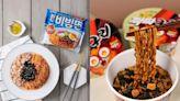 韓國泡麵TOP 5 出爐!《寄生上流》炸醬麵上榜、少女時代太妍最愛這口味 - 玩咖Playing - 自由電子報