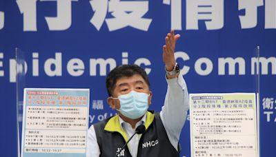 【本日Yahoo焦點】疫情記者會臨時喊停 原因曝光