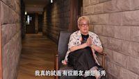 【娛樂訪談】《聲夢傳奇》評判舒文:歌手唔係最大
