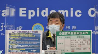 增4例境外移入》3月1日起入境鬆綁!陳時中:外國人也可轉機、這些國家縮短居家檢疫