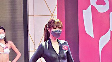 「女版193」張晉雅疫境求生 賣「騎呢」博多棲發展 - 20210625 - SHOWBIZ - 明報OL網