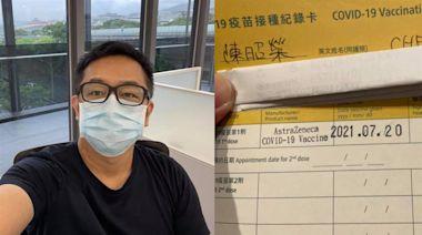 52歲男星打AZ「狂冒3副作用」 半夜燒不停急吞藥