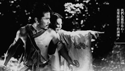 羅生門原型〈竹林中〉,日本鬼才芥川龍之介的「真實」 | 德尼思化 | 立場新聞