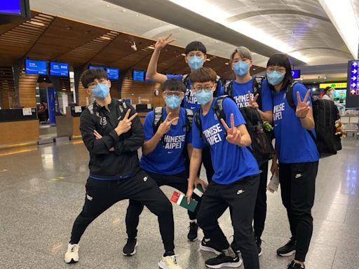 籃球》中華女籃啟程約旦征戰亞洲盃 五員國泰女籃隊員展現旺盛企圖 - 麗台運動報