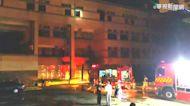 中央大學化學實驗室傳火警 幸無傷亡