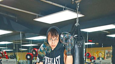 接受拳王特訓 打到啪啪聲痛到爆 坤哥挑戰明星拳賽 唔敢叫Chantel打氣