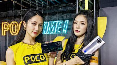 POCO 挺進中高階手機市場推出 F3 5G、X3 Pro 4/22 起指定通路搶先開賣--上報
