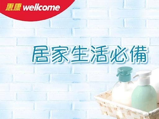 【惠康】居家生活用品優惠 買4件Colgate指定牙膏送總值$144.8禮品(即日起至29/07)