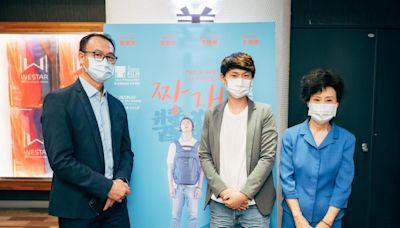 混血身分遭歧視 台韓導演自曝衣服被撕爛高喊「正港台灣郎」