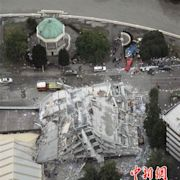 紐西蘭地震
