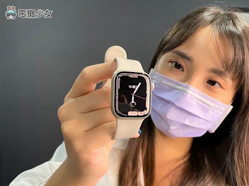 歷代螢幕最大!Apple Watch Series 7開箱體驗 這次的升級值得買單嗎?