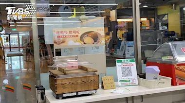 超商可以買到茶葉蛋了! 配合防疫改由店員煮好夾給客人