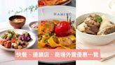 【限聚令】快餐、連鎖店+各大商場外賣優惠一覽