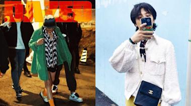 CHANEL寵兒出動~G-Dragon頹喪風海報曝光!粉絲只想問:何時回歸