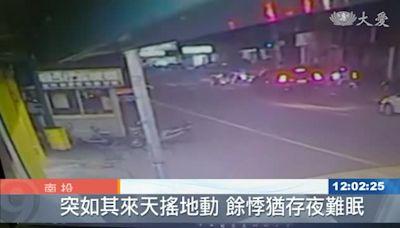 南投仁愛5.6地震 喚醒921記憶