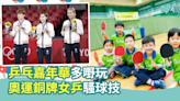 【周末好去處】乒乓嘉年華多嘢玩 奧運銅牌女乒騷球技