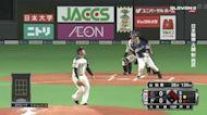 單場Highlights 10/3 (日) 火腿 vs 西武