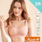 Mavis瑪薇絲-3D立體透氣無鋼圈內衣/睡眠內衣/運動內衣(3件組)