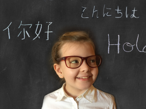研之有物》雙語越早學越好?閱讀障礙、注意力缺失是哪裡卡關?大腦電波來解答! - 自由評論網