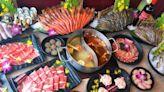 拿振興券這樣吃最划算!10間餐廳「超激省方案」→燒肉、火鍋、餐酒、鬆餅吃到翻也不心痛!