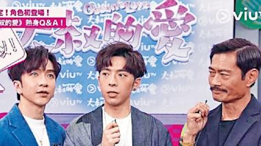 港版《大叔的愛》日本播映 Edan教主衝出香港