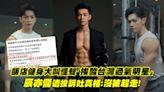 飯店健身大叫怪聲「挨酸台灣過氣明星」 辰亦儒遭投訴吐真相:沒被趕走!