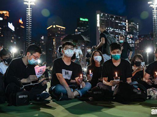 六四集結案|岑敖暉袁嘉蔚申保釋等候上訴被拒 - 新聞 - am730