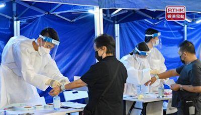 三學校爆上呼吸道感染或流感樣疾病 被納強檢名單 - RTHK