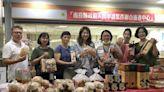 行銷原鄉三酸創意美食 南投縣府展售冠軍伴手禮 | 台灣好新聞 TaiwanHot.net