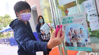 新冠疫苗 接種人數迫近200萬人 7人昨不適送院 1人需留院觀察