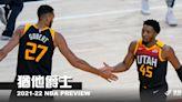 《2021-22 Preview》猶他爵士—捲土重來,更臻全面的鹽湖城軍團 - NBA - 籃球 | 運動視界 Sports Vision