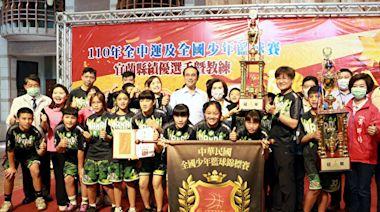 賀南澳國小奪全國少年籃球男女雙料冠軍