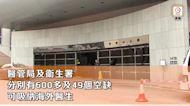 海外醫生修例設特別註冊委員會 陳肇始擬加入業外委員