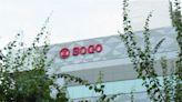 全台SOGO除「台北三館」皆恢復正常營業 雙北館禁內用
