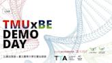 2021 TMUxBE比翼與北醫生醫加速器計畫Demo Day