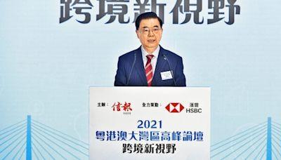 中總:香港可助前海做大離岸市場