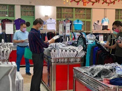 遠東2021新埔廠展售會超過6千人瘋搶 好評加碼至10/4 - 熱門新訊 - 自由電子報