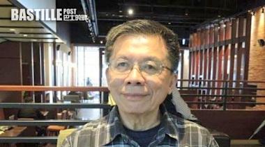 民進黨台北市黨部染黑 沈富雄罵9次三字經 | 兩岸