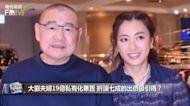 大劉夫婦19億私有化華置 折讓七成的出價吸引嗎?