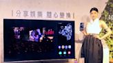 已申請商標,三星預計 2021 推出 Quantum Mini LED 電視