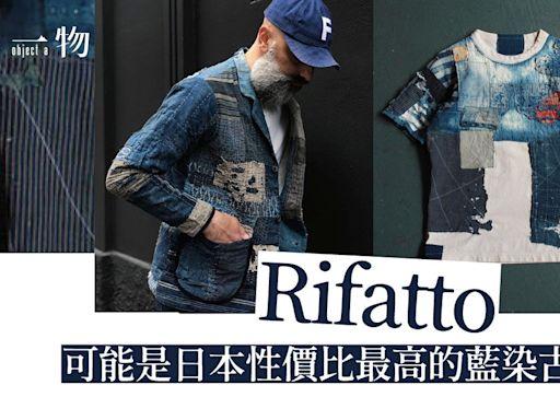 日本沖繩古着再造藍染品牌Rifatto 手工精細BORO服千多元有交易
